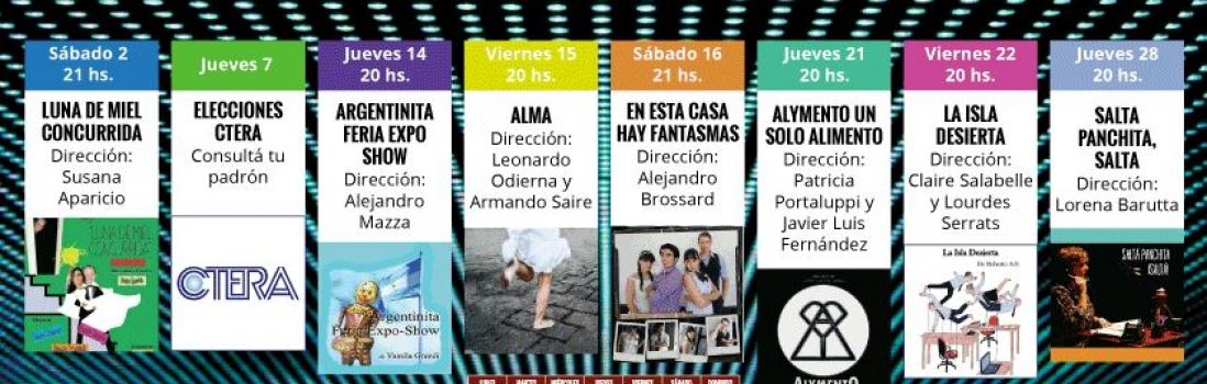 Festival de Arte Trabajador  en UTE